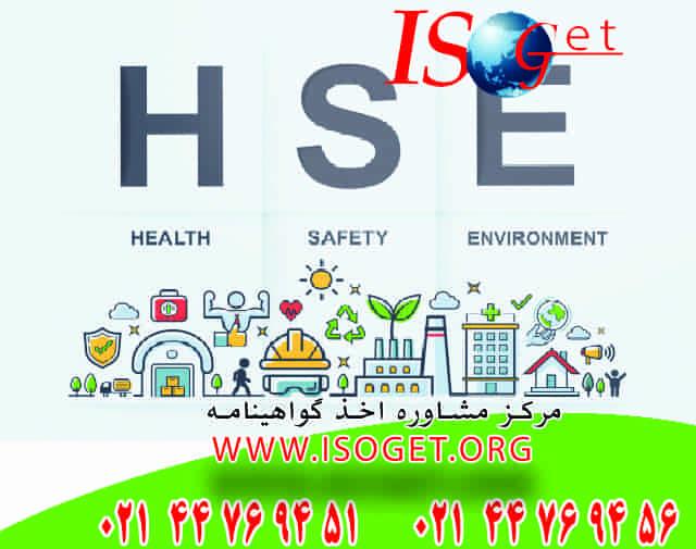 HSE-MS
