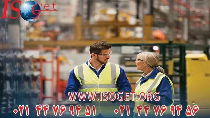 تضمین کیفیت برای تولیدکنندگان تجهیزات منطقه خطرناک