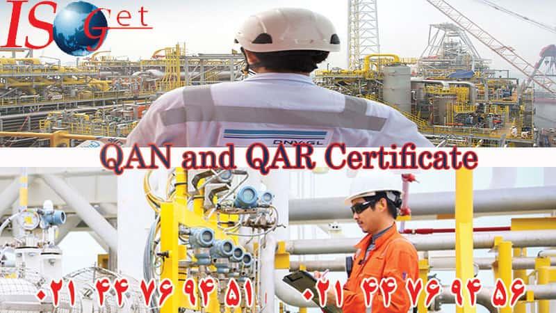 QAN-and-QAR-Certificate