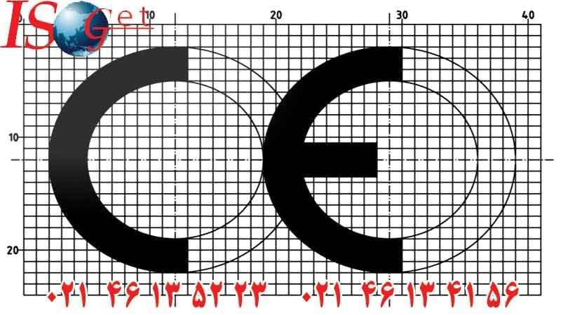 گواهینامه اخذ CE اروپا برای محصول