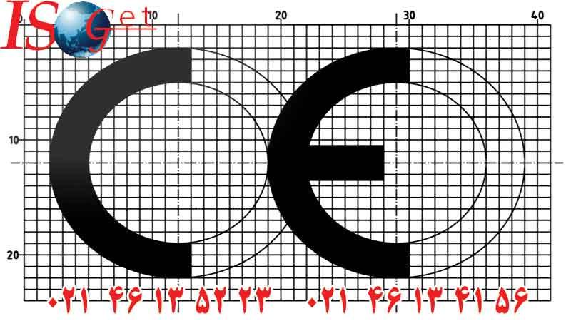 ایران گواه نحوه استعلام گواهینامه CE