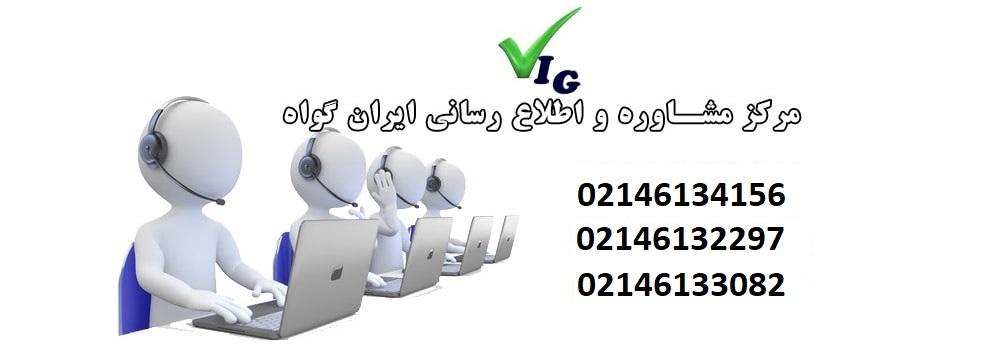 contact-us-min-1